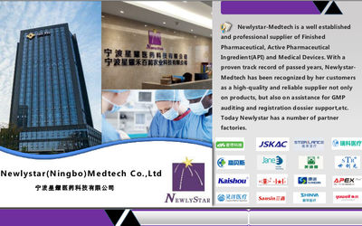 Newlystar (Ningbo) Medtech Co.,Ltd.